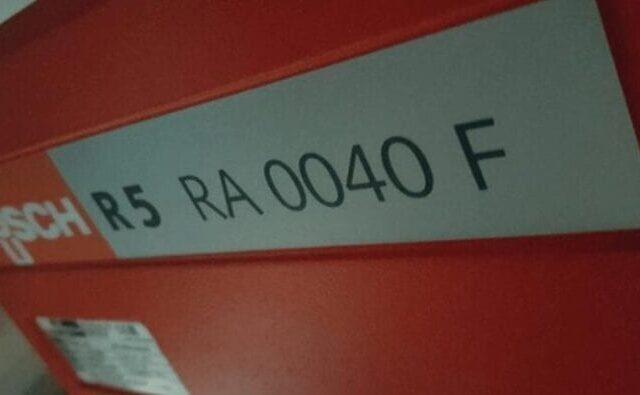 Busch R5 Oxygen E1620312330983